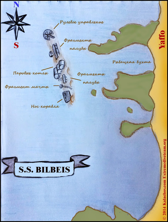 Site Map of Wreck SS Bilbeis 1934 Dive Site, Israel