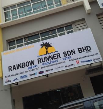 Rainbow Runner sdn bhd