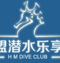 Hippocampus-China Diving Club