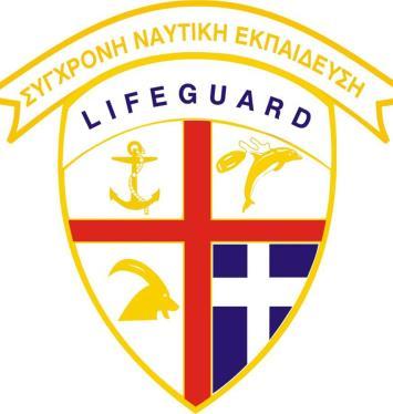 Modern Maritime Training