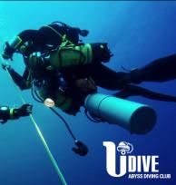 u-dive (abyss diving club)