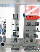 Portugal Dive Center - Shop