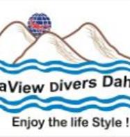 Seaview Divers