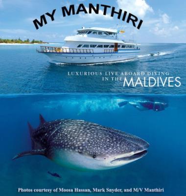 Manthiri