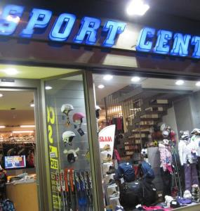 Sport Center S.R.L.