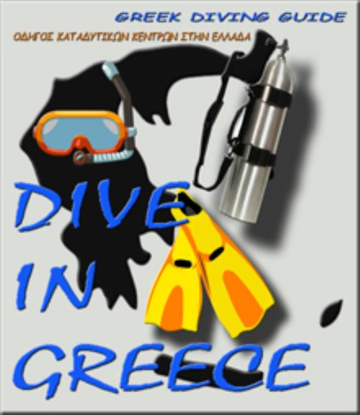 Dive in Greece