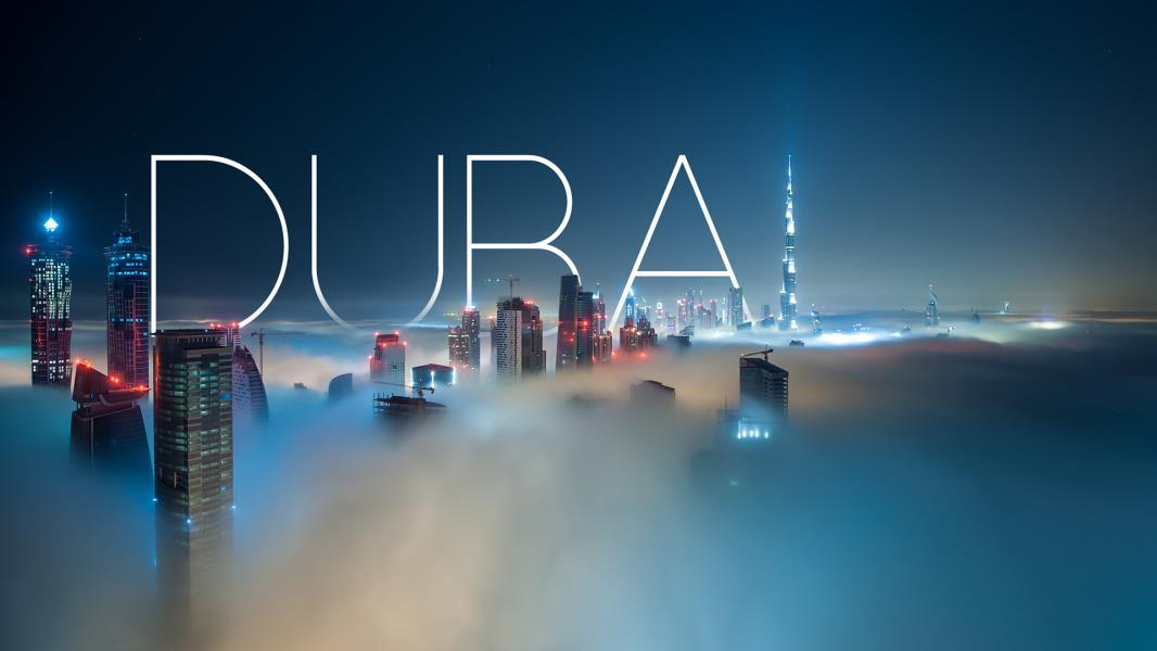 Flights to Dubai from the UK