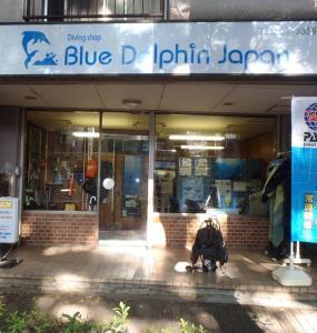 Blue Dolphin Japan