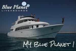 MY Blue Planet 1