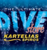 Dive Store Spiros Kartelias