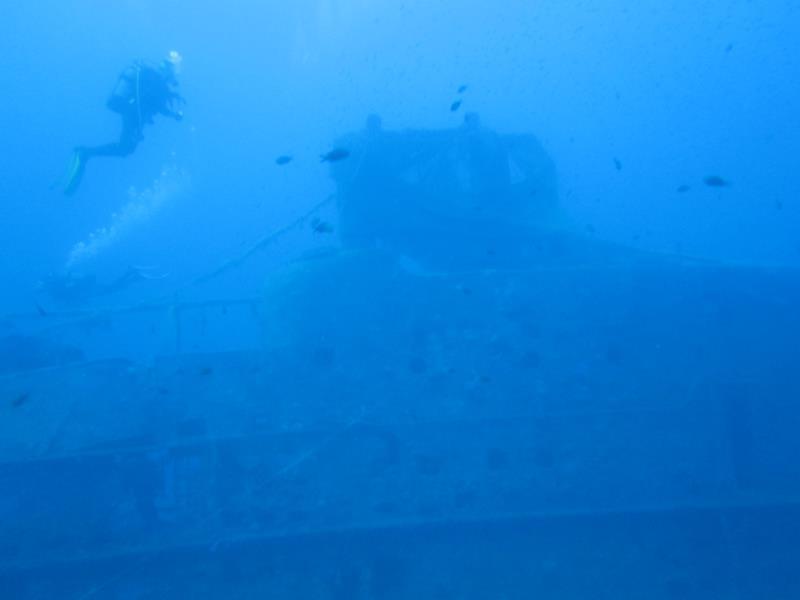 HMS Perseus tower