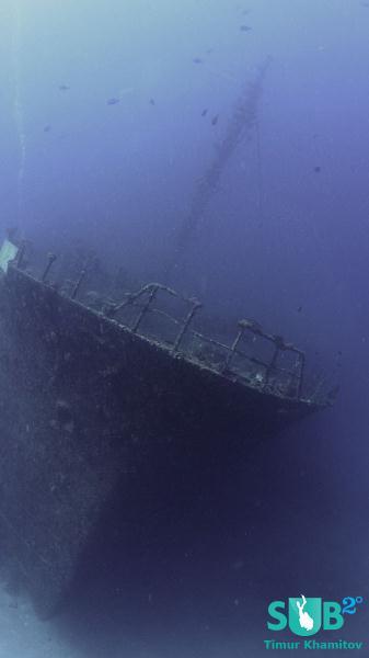 Kudhi Maa Wreck - Front